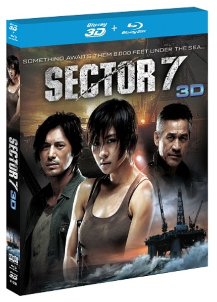 Contest: Win One of Three Blu-ray Copies of Korean Monster Movie SECTOR 7 3D