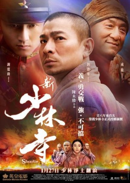 SHAOLIN Review