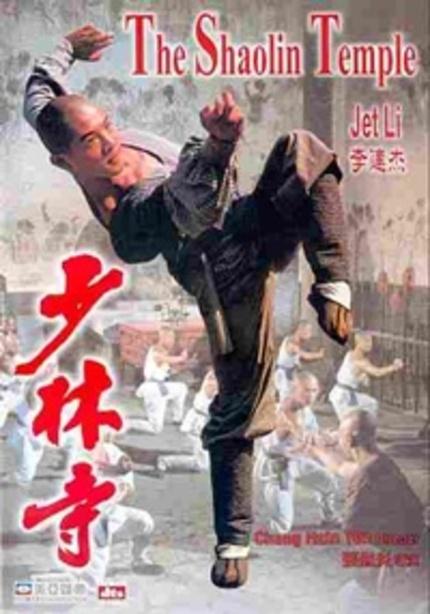 Jackie Chan, Wu Jing, Nicholas Tse, Fan Bingbing and Andy Lau To Star In SHAOLIN!