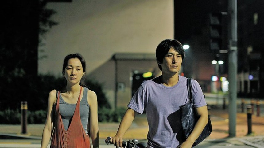 VIFF 2012 Dispatch: SLEEPLESS NIGHT and SORRY, I AM SO SORRY