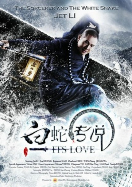 Sitges 2011: THE SORCERER AND THE WHITE SNAKE Review