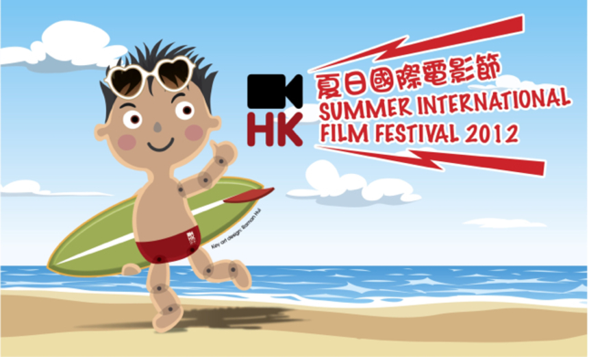 HK Summer International Film Festival 2012 Presents New Anderson, Scorsese, Hosoda & More