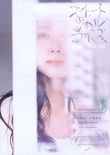 Japan Cuts 2010: <em>Sweet Little Lies</em> Review