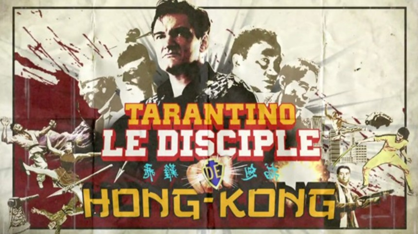 Trailer For Upcoming Documentary TARANTINO: THE DISCIPLE OF HONG KONG