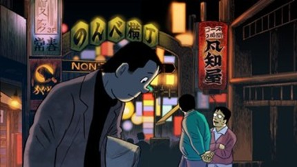 EFM 2011: First Images From Eric Khoo's Animated Feature TATSUMI
