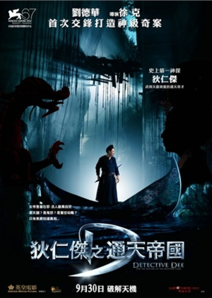 New International Trailer For Tsui Hark's DETECTIVE DEE AND THE MYSTERY OF THE PHANTOM FLAME