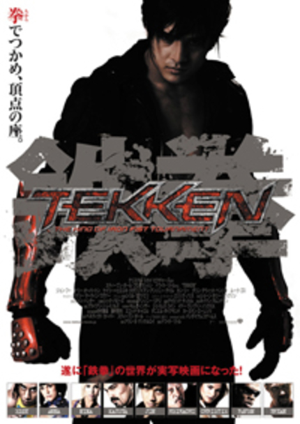 Let the Iron Fist Tournament Begin!  TEKKEN Trailer has Arrived