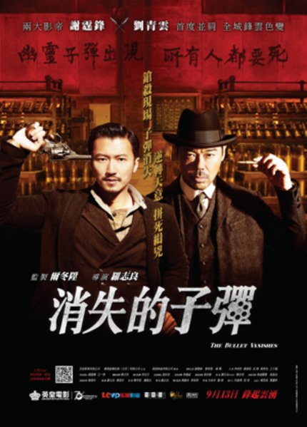 New THE BULLET VANISHES Trailer Is Elementary For Nicholas Tse and Lau Ching Wan