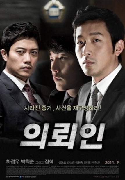 KOFFIA 2012 Review: Korean Legal Thriller THE CLIENT Gets a Positive Verdict