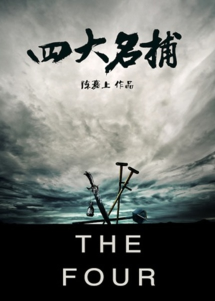 Gordon Chan Will Flood China With The Undead In THE FOUR
