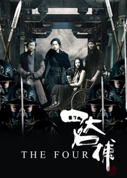 Full Trailer For Gordon Chan's Hong Kong Action-Horror THE FOUR