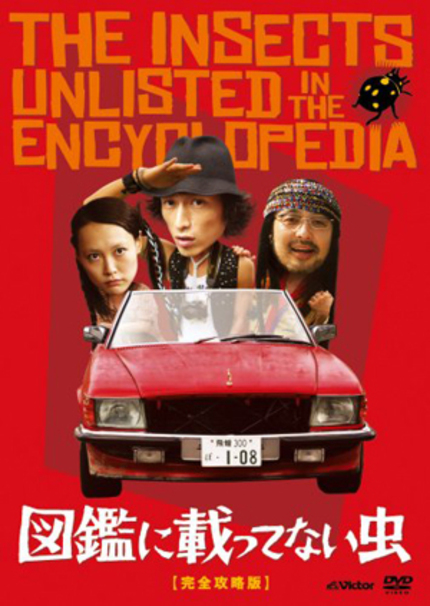 Third Window Acquires INSECTS NOT LISTED IN THE ENCYCLOPEDIA, CRIME OR PUNISHMENT?, Prepares SAWAKO DECIDES, QUIRKY GUYS AND GIRLS For UK DVD