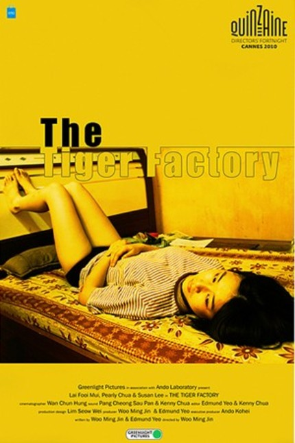 Two Clips From Woo Ming Jin's THE TIGER FACTORY