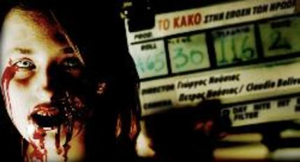 Bald Billy Zane Battles Greek Zombies In EVIL IN THE TIME OF HEROES (TO KAKO II)