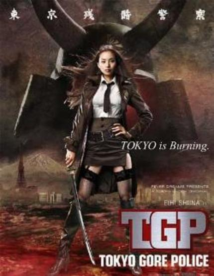 AFFD Review: TOKYO GORE POLICE