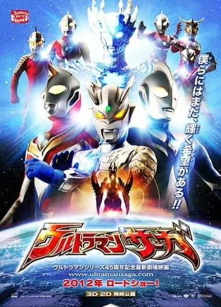 Hawaii International Film Festival Dispatch: ULTRAMAN SAGA, CHINESE TAKEAWAY