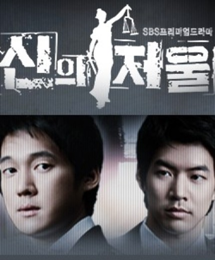 SBS' 신의 저울 (The Scale of Providence) the new 부활 (Resurrection)?