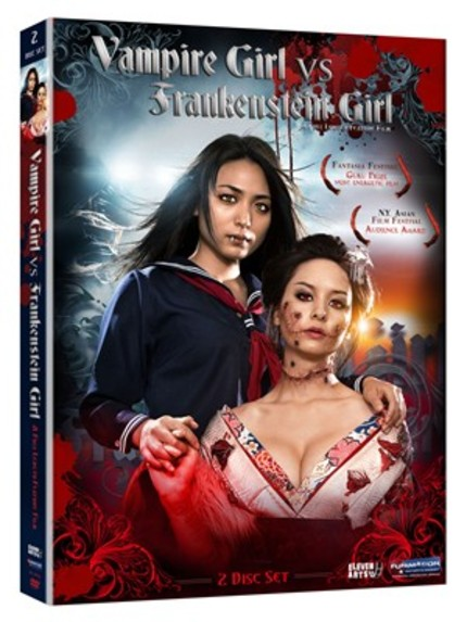 VAMPIRE GIRL VS FRANKENSTEIN GIRL Giveaway Contest!