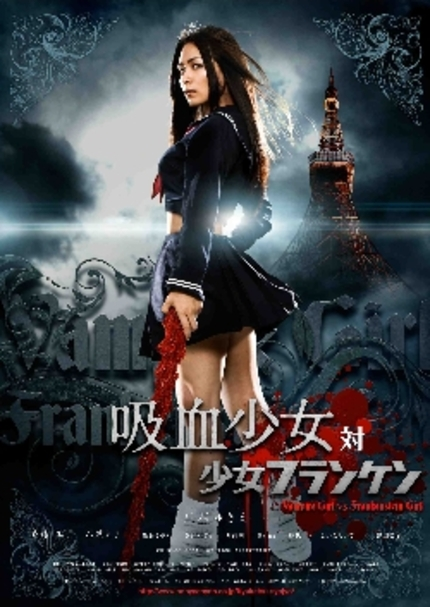 VAMPIRE GIRL VS FRANKENSTEIN GIRL: Review