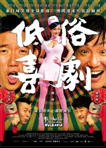 PiFan 2012 Review: VULGARIA is Lewd, Crude & Flat-out Hilarious