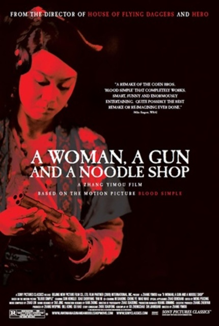 US Trailer For Zhang Yimou's A WOMAN, A GUN AND A NOODLE SHOP