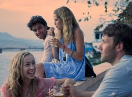 Trailer for Sundance Opener WISH YOU WERE HERE!