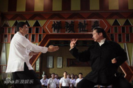 Donnie Yen kick it Up a Notch! Trailer for IP MAN 2