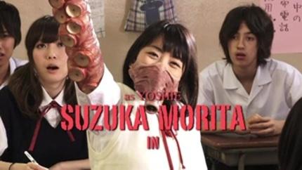 Tentacle Arms Abound In Noboru Iguchi's MUTANT GIRLS SQUAD Prequel YOSHIE ZERO!
