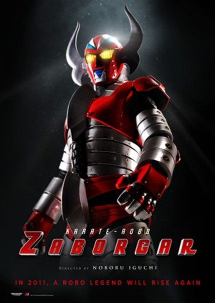 First Stills From Noboru Iguchi's KARATE-ROBO ZABORGAR