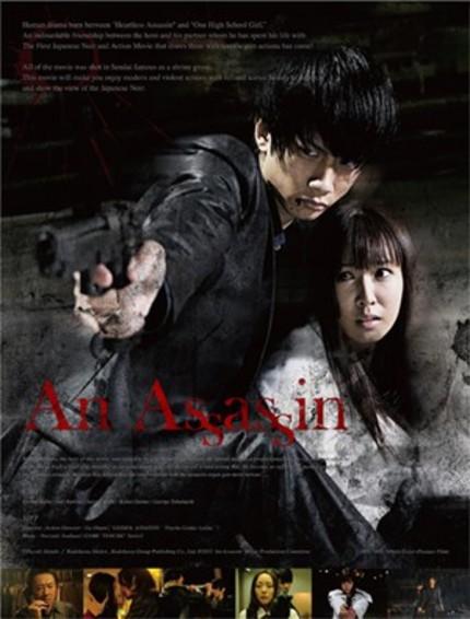 The Director Of GEISHA VS NINJA Enters The World Of AN ASSASSIN
