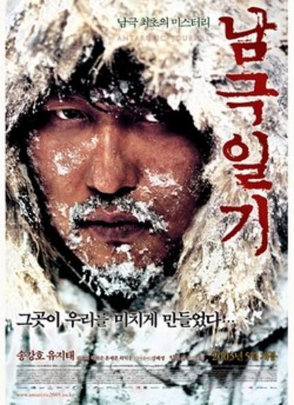 [K-FILM REVIEWS] 남극일기 (Antarctic Journal)