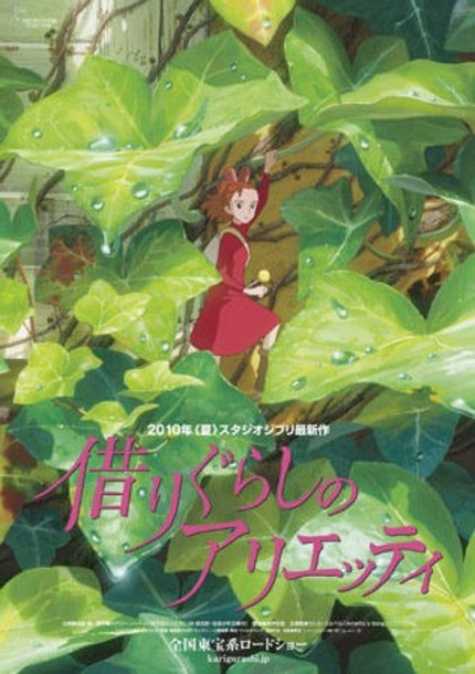 Rome 2010: Studio Ghibli's KARIGURASHI NO ARRIETTY Review