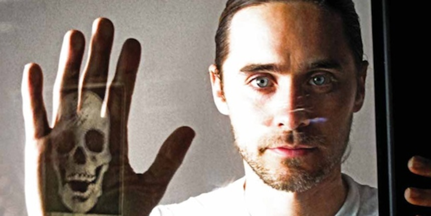 TIFF 2012 Review: ARTIFACT