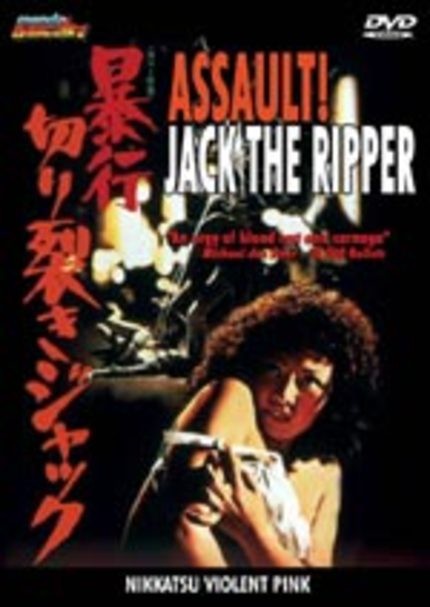 DVD Review: Yasuharu Hasebe's ASSAULT! JACK THE RIPPER