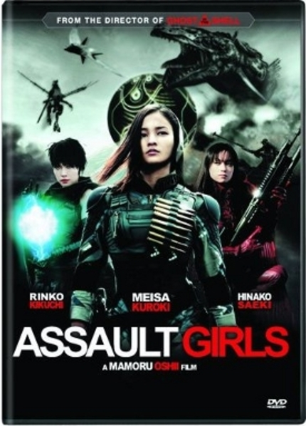 Win an ASSAULT GIRLS DVD and Poster! [UPDATED]