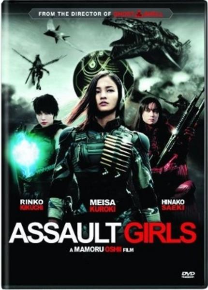 Win an ASSAULT GIRLS DVD and Poster! [UPDATED]