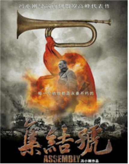 AFFD Review: ASSEMBLY (JI JIE HAO)