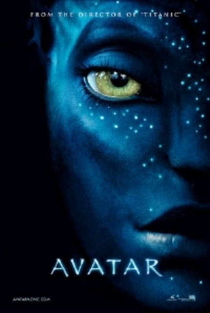 Avatar International Trailer