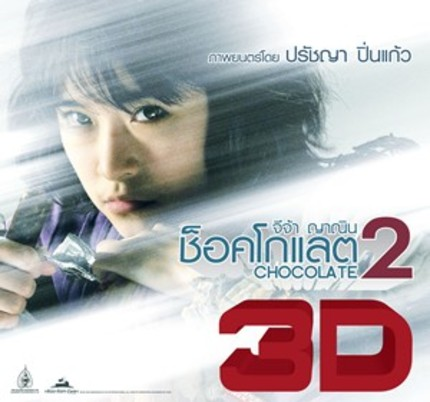 EFM 2011: CHOCOLATE 2 Coming In 3D