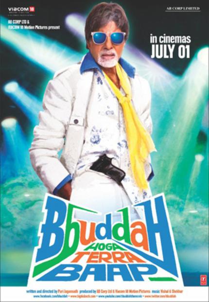 Bobby McFerrin Has Nothing On Amitabh Bachchan In BBUDDAH's Thodi Thodi