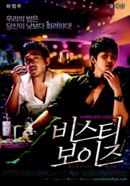 [K-FILM REVIEWS] 비스티 보이즈 (The Moonlight of Seoul)
