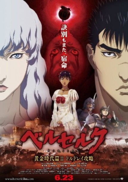 Bloody Trailer For 2nd Animated Film BERSERK