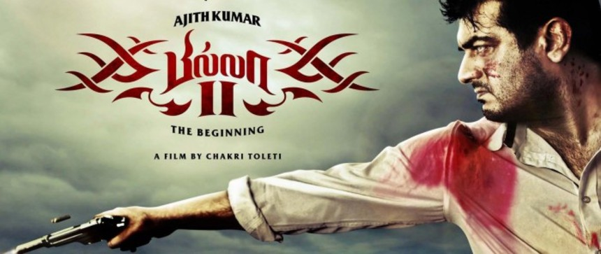 Ajith Kumar Brings Back The Don In BILLA 2: THE BEGINNING Trailer