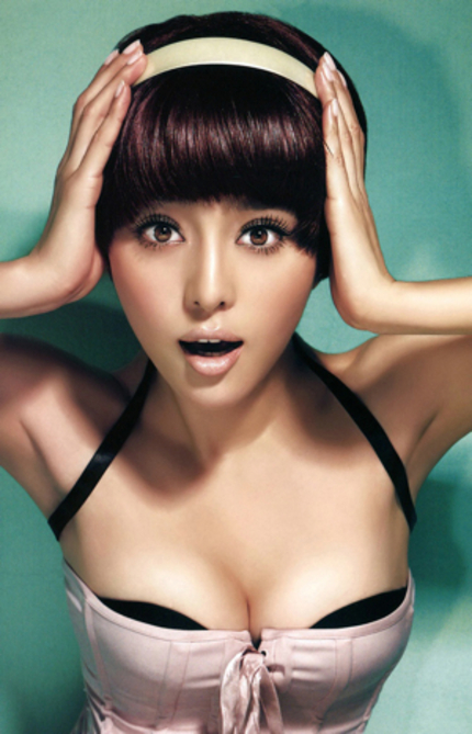 Fan Bingbing To Join IRON MAN 3?