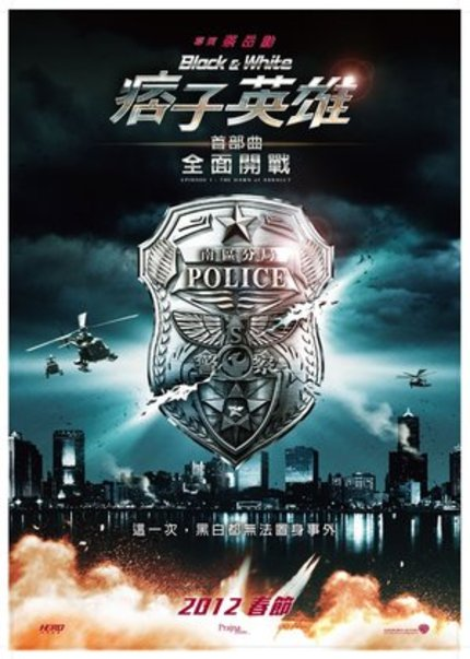 First Trailer For Taiwanese Police Actioner BLACK & WHITE EPISODE I: THE DAWN OF ASSAULT
