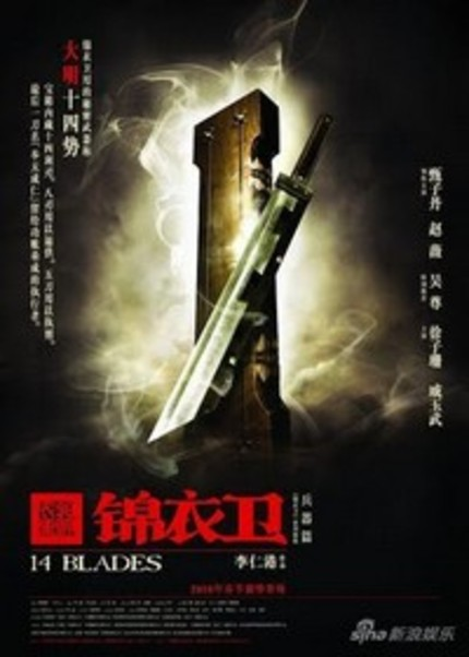 Rocket Crossbows and Badass Tattoos, it's the New 錦衣衛 (14 Blades) Trailer!