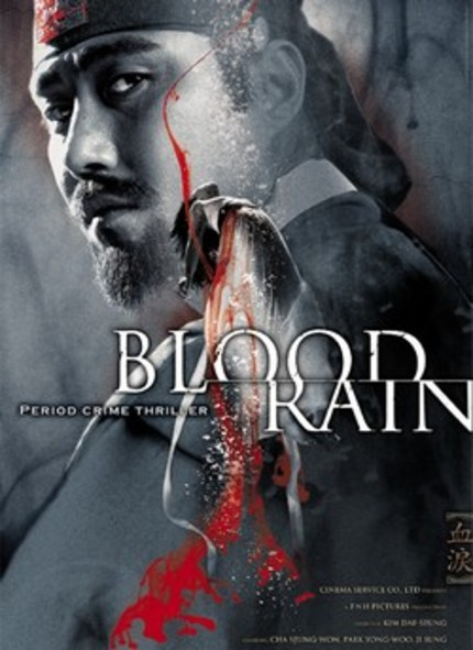 [K-FILM REVIEWS] 혈의 누 (Blood Rain)