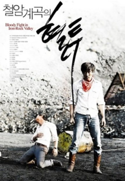 HKAFF 2011: BLOODY FIGHT IN IRON-ROCK VALLEY Review