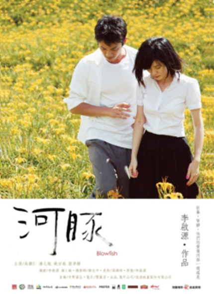 HKAFF 2011: BLOWFISH Review