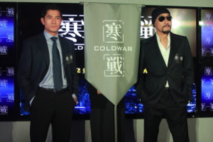 Aaron Kwok and Bald Tony Leung Clash in COLD WAR Teaser